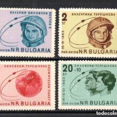 Sellos: BULGARIA 1963 AEREO IVERT 98/101 *** ASTRONAUTAS DEL VOSTOCK V Y VI - CONQUISTA DEL ESPACIO. Lote 132279658