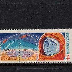 Sellos: RUSIA 2691/93** - AÑO 1963 - CONQUISTA DEL ESPACIO - VOSTOK V Y VI. Lote 132307766