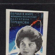 Sellos: RUSIA 2693A** SIN DENTAR - AÑO 1963 - CONQUISTA DEL ESPACIO - VALENTINA TERECHKOVA. Lote 132307954
