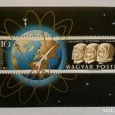 Sellos: SELLO HUNGRIA 1962** Y&T HB 40 GAGARIN TYITOV GLENN. Lote 132396726