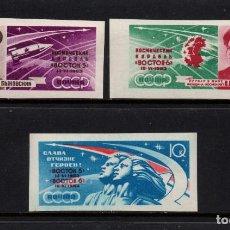 Sellos: RUSIA 2681/83** SIN DENTAR - AÑO 1963 - CONQUISTA DEL ESPACIO - VOSTOK V Y VI. Lote 132907598