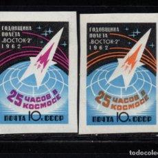 Sellos: RUSIA 2545/46** SIN DENTAR - AÑO 1962 - CONQUISTA DEL ESPACIO - ANIV. DEL VUELO ESPACIAL DE TITOV. Lote 133551098