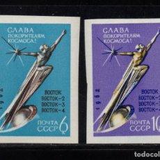 Sellos: RUSIA 2585/86** SIN DENTAR - AÑO 1962 - CONQUISTA DEL ESPACIO. Lote 133551550