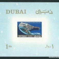 Sellos: SELLO DUBAI 1966** ENCUENTRO EN EL ESPACIO GEMINI 6-7 DICIEMBRE 1965 . Lote 133615918