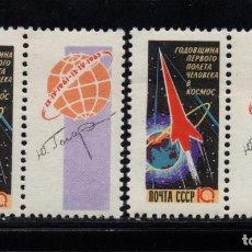 Sellos: RUSIA 2506/07** - AÑO 1962 - CONQUISTA DEL ESPACIO - ANIVERSARIO DEL VUELO DE GAGARIN. Lote 133644362