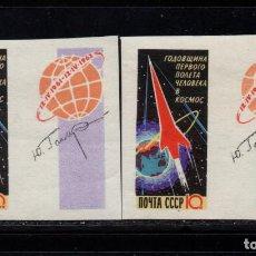 Sellos: RUSIA 2506/07** SIN DENTAR - AÑO 1962 - CONQUISTA DEL ESPACIO - ANIVERSARIO DEL VUELO DE GAGARIN. Lote 133644438