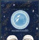 Sellos: SELLO HUNGRIA 1963 Y& HB 44** SIN DENTAR ASTRONAUTAS VALERI BYKOVSKI Y VALENTINA TERESHKOVA. Lote 134049518