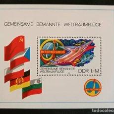 Sellos: SELLO DDR 1980 INTERKOSMOS. Lote 134160658
