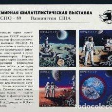 Sellos: RUSIA 1989 FUTURA EXPEDICIÓN A MARTE HOJA SIN DENTAR. Lote 134292658