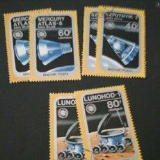 Sellos: SELLOS HUNGRÍA (MAGYAR POSTA) MTDOS/1975/MISION APOLO SOYUZ/COSMOS/ASTROS/LUNA/NAVE/MODULO/COCHETES/. Lote 134838513