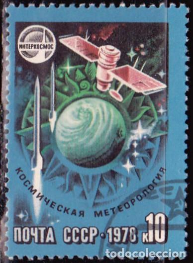 1978 - RUSIA - COOPERACION ESPACIAL INTERNACIONAL - SOYUZ - YVERT 4489 (Sellos - Temáticas - Conquista del Espacio)