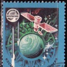 Sellos: 1978 - RUSIA - COOPERACION ESPACIAL INTERNACIONAL - SOYUZ - YVERT 4489. Lote 135409542