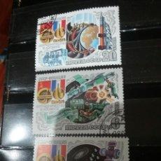 Timbres: SELLOS RUSIA (URSS.CCCP) MTDOS/1982/COOPERACION ESPACIO FRANCIA/ASTRONAUTAS/COSMOS/NAVE/SATELITE/COH. Lote 136742614