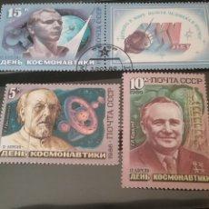 Sellos: SELLOS RUSIA (URSS.CCCP) MTDOS/1986/DIA DEL COSMONAUTA/COHETE/ASTRONAUTA/NAVE/SATELITE/ESPACIO/COSMO. Lote 137195442