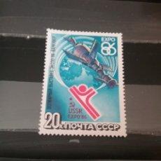 Sellos: SELLOS RUSIA (URSS.CCCP) MTDOS/1984/EXPO. INTERNACIONAL VANCUVER,86/SATELITE/NAVE/GLOBO TERRÁQUEO/PL. Lote 137196614