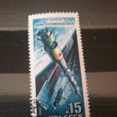 Sellos: SELLOS RUSIA (URSS.CCCP) MTDOS/1988/DIA DE LA COSMONAUTICA/PLANETA/ASTRO/COHETE/NAVE/ESPACIO/COSMOS/. Lote 137218385