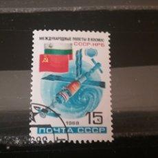 Sellos: SELLOS RUSIA (URSS.CCCP) MTDOS/1988/VUELO ESPACIO URSS-BULGARIA/SHIPKA,88/COSMOS/ASTRONAUTAS/NAVE/CO. Lote 137225172