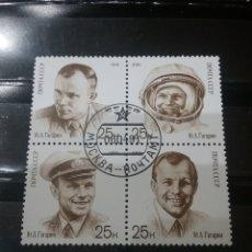 Sellos: SELLOS RUSIA (URSS.CCCP) MTDOS/1991/30 ANIV. HOMBRE EN ESPACIO. YURY GAGARIN/COSMOS/ASTRONAUTAS/TRAJ. Lote 137350885