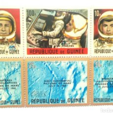 Sellos: GUINEA CARRERA ESPACIAL 6 SELLOS NUEVOS. Lote 149862625