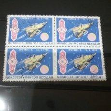 Sellos: SELLOS R. MONGOLIA MTDOS/1969/CONQUISTA ESPACIO/COSMOS/NAVES/ASTRONAUTAS/PLANETAS/ASTROS/GALAXIA/UNI. Lote 141343496