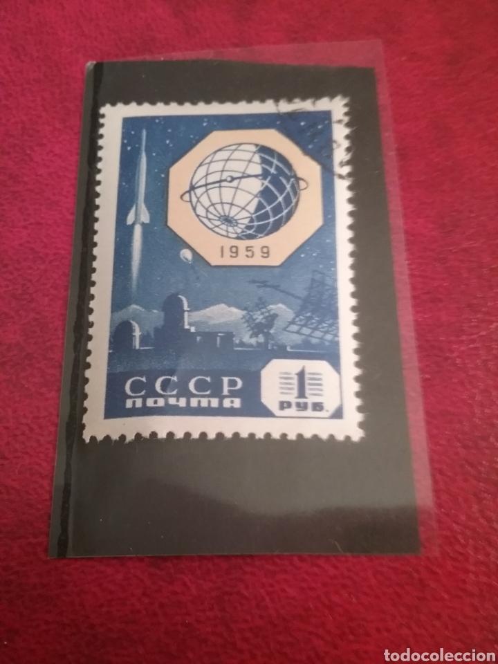 SELLOS RUSIA (URSS.CCCP) MTDOS/1959/COOPERACION GEOFISICA INTERN./COHETE/GLOBO TERRÁQUEO/ESPACIO/OBS (Sellos - Temáticas - Conquista del Espacio)
