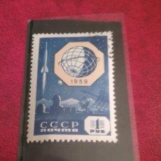 Sellos: SELLOS RUSIA (URSS.CCCP) MTDOS/1959/COOPERACION GEOFISICA INTERN./COHETE/GLOBO TERRÁQUEO/ESPACIO/OBS. Lote 194342955