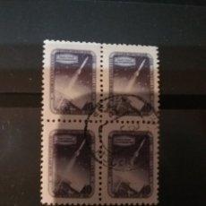 Sellos: SELLOS RUSIA (RSS.CCCP) MTDOS/1957/AÑO GEOFISICO INTERNAC./COHETE/MISIL/ESPACIO/ARMAS/COSMOS/. Lote 142338638