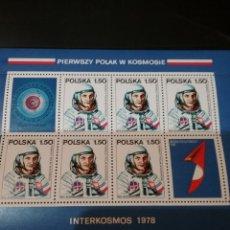 Sellos: HB R. POLONIA (POLSKA) NUEVA/1978/COSMONAUTA ZENON/ASTRONAUTAS/ASTROS/ESPACIO/COSMOS/NAVR/. Lote 142796313