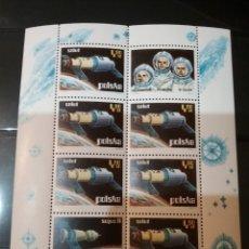 Sellos: HB R. POLONIA (POLSKA) NUEVO/1973/INVESTIGACION ESPACIO/COSMOS/ASTRONAUTAS/NAVES/CICHETES/ASTROS/PLA. Lote 142796804
