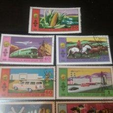 Sellos: SELLOS R. MONGOLIA MTDOS/1972/LOGROS NACIONALES/SATELITE/AGRICULTURA/MAIZ/INDUSTRIA/AMBULANCIA/TREN/. Lote 143324344