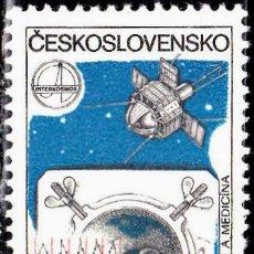 Sellos: 1980 - CHECOSLOVAQUIA - INTERCOSMOS - COOPERACION ESPACIAL URSS - RATON EN EL ESPACIO - YVERT 2386. Lote 144641242