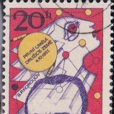Sellos: 1977 - CHECOSLOVAQUIA - EXPLORACION DEL COSMOS - KOROLJOV - YVERT 2238. Lote 144995178