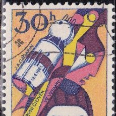 Sellos: 1977 - CHECOSLOVAQUIA - EXPLORACION DEL COSMOS - GAGARIN / VOSTOK I - YVERT 2239. Lote 144995358