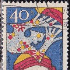 Sellos: 1977 - CHECOSLOVAQUIA - EXPLORACION DEL COSMOS - ALEXEI LEONOV - YVERT 2240. Lote 144995562