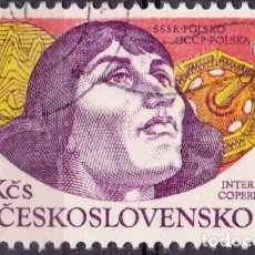 Sellos: 1975 - CHECOSLOVAQUIA - COOPERACION ESPACIAL - INTERCOSMOS 9 / COPERNICO 500 - YVERT 2126. Lote 145031754