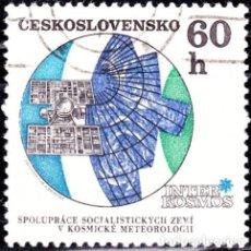 Sellos: 1970 - CHECOSLOVAQUIA - PROGRAMA DE INVESTIGACION ESPACIAL INTERKOSMOS - SATELITE - YVERT 1816. Lote 145916442