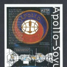 Sellos: SELLO THE GAMBIA 2000 25 ANIVERSARIO DE LA MISION APOLLO-SOYUZ. Lote 147973538