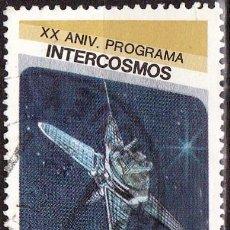 Sellos: 1987 - CUBA - PROGRAMA INTERCOSMOS - MOLNIYA SATELITE DE COMUNICACIONES - YVERT 2760 . Lote 148519322