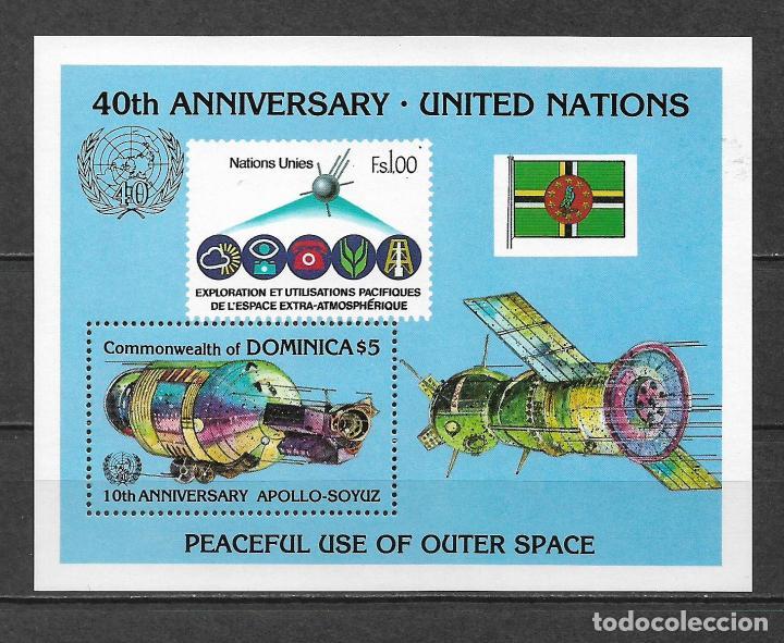 DOMINICA 1985 ** MNH - MISIÓN APOLLO-SOYUZ, 10 ° ANIVERSARIO. -124 (Sellos - Temáticas - Conquista del Espacio)