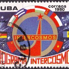Sellos: 1980 - CUBA - PROGRAMA INTERCOSMOS - ESCUDO - YVERT 2184. Lote 148773974