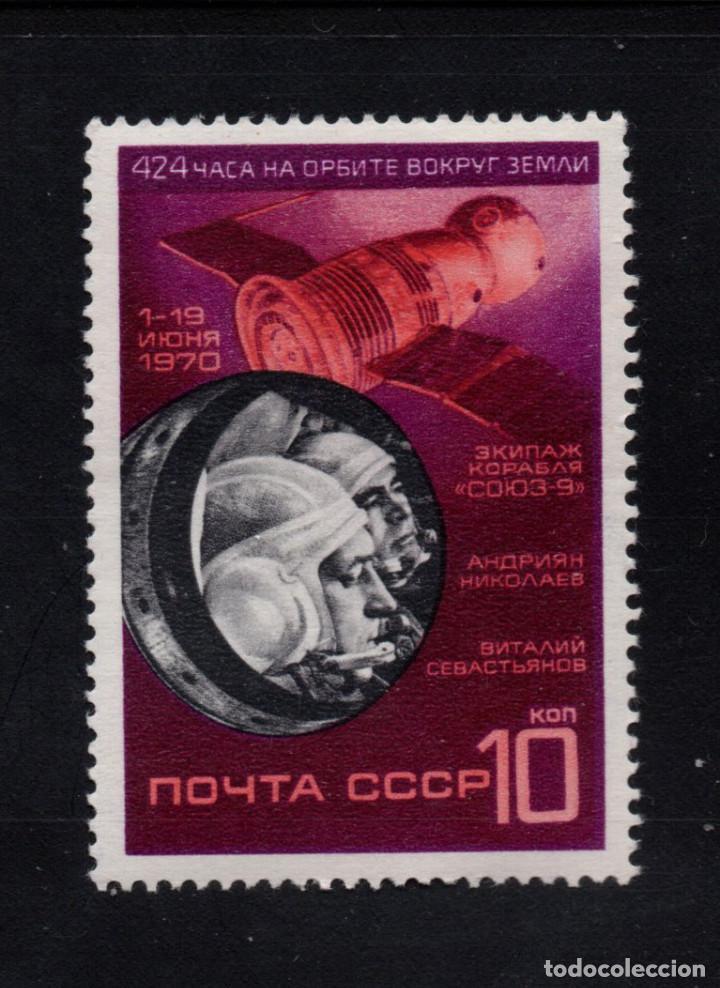 RUSIA 3636** - AÑO 1970 - CONQUISTA DEL ESPACIO - SOYUZ 9 (Sellos - Temáticas - Conquista del Espacio)