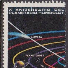 Sellos: 1973 - VENEZUELA - X ANIV. PLANETARIO HUMBOLOT - SISTEMA SOLAR - YVERT 868. Lote 150329298