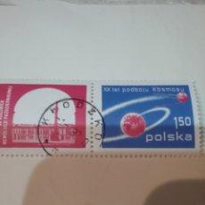 Sellos: SELLOS R. POLONIA (POLSKA) MTDA/1977/ROBITA/TIERRA/ASTRO/COSMOS/EXPO. FILATELIC/SATELITE/ARQUITECTUR. Lote 150514849