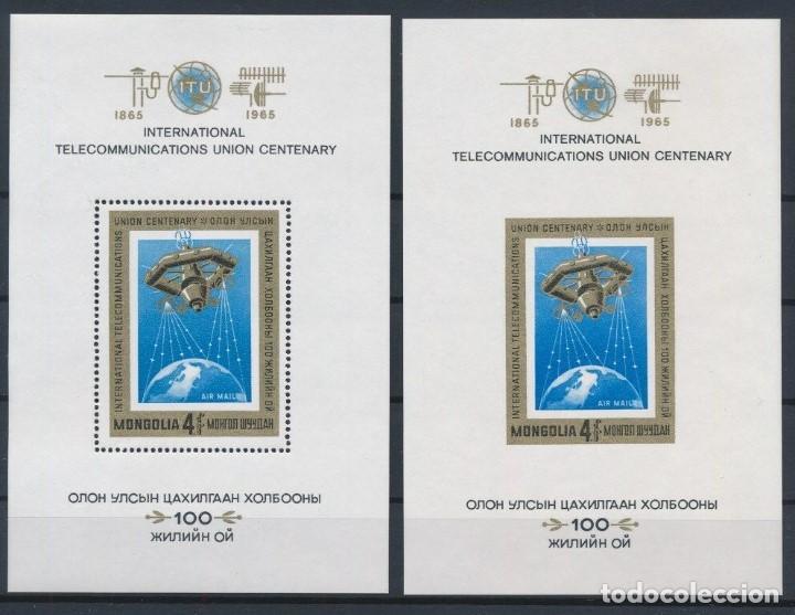 SELLOS MONGOLIA 1965 CENTENARIO DE LA ITU ESPACIO (Sellos - Temáticas - Conquista del Espacio)