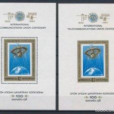 Sellos: SELLOS MONGOLIA 1965 CENTENARIO DE LA ITU ESPACIO. Lote 150976218