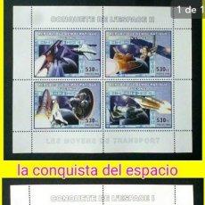 Sellos: CARRERA ESPACIAL 2 HOJAS BLOQUE DE SELLOS NUEVOS DE REPÚBLICA DEL CONGO. Lote 151159345