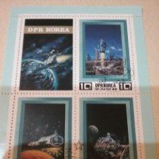 Sellos: HB COREA NORTE MTDOS (DPRK)/1982/ESPACIO/COSMOS/FUTURO/NAVES/ASTRONAUTAS/ASTROS/PLANETAS/GALAXIA/AST. Lote 152155244