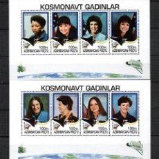 Sellos: AZERBAIJAN 202/09** - AÑO 1995 - CONQUISTA DEL ESPACIO - 25º ANIVERSARIO DEL APOLO XI. Lote 154292998