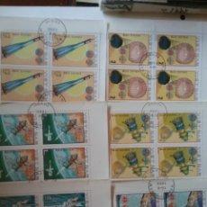 Sellos: SELLOS R. D. VIETNAM NORTE MTDOS/1980/VUELO ESPACIO/INTERCOSMOS/PARACAIDAS/ASTROS/SOYUZ 37/SATELITES. Lote 159690085