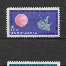 Sellos: BULGARIA 1962 ** NUEVO - 4/25. Lote 160187506